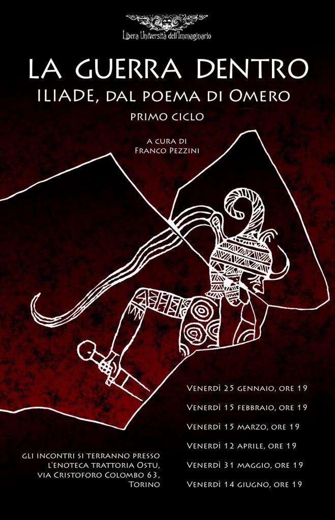 Franco Pezzini Futurabile i suoi incontri sull'Iliade
